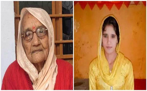 रिकॉर्ड: राजस्थान में चुनी गई भारत की सबसे युवा और उम्रदराज सरपंच