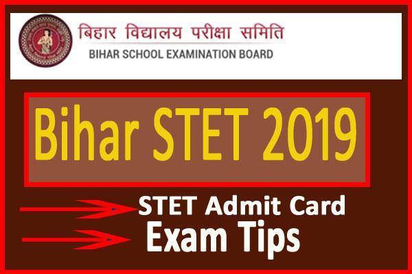 bihar stet 2019 bihar stet exam will be held on 28jan know exam tips