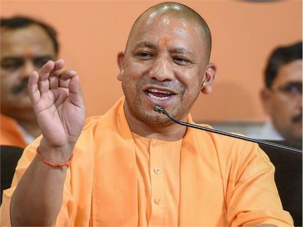 yogi congratulates selected personalities for padma award