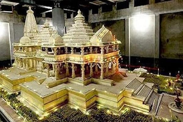 new proposal approved for construction of ram temple
