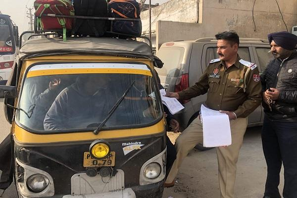 autos running tampering with number plates