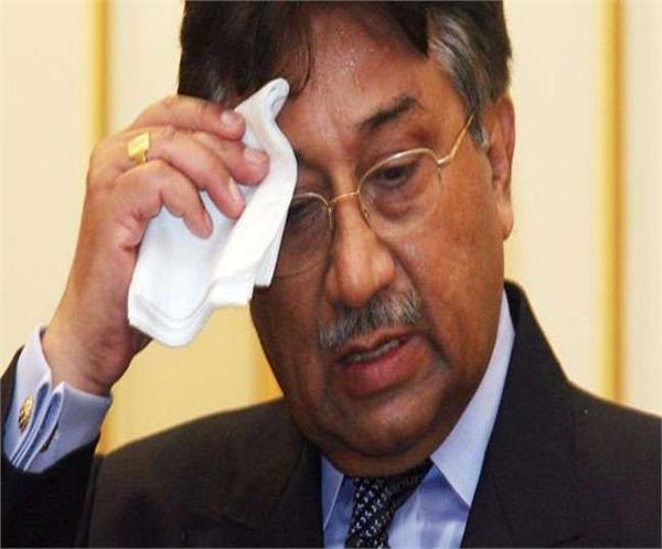 pakistan supreme court refuses to hear musharraf s plea