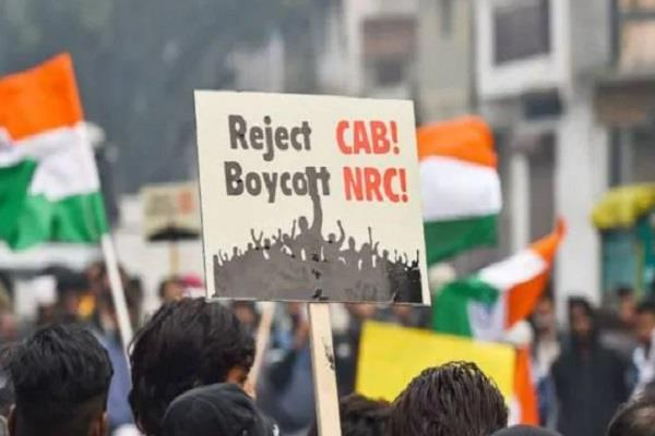 fir lodged against people opposing caa in 3 different police stations in bhopal