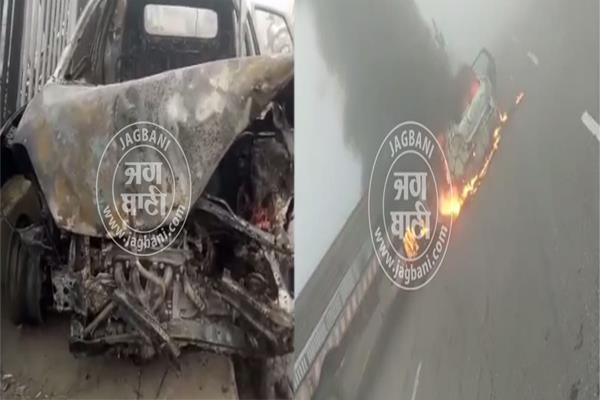 accident due to dense mist vehicles collided with each other