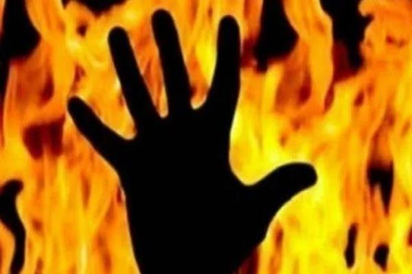 embarrassing dalit youth burnt alive in sagar 3 arrested