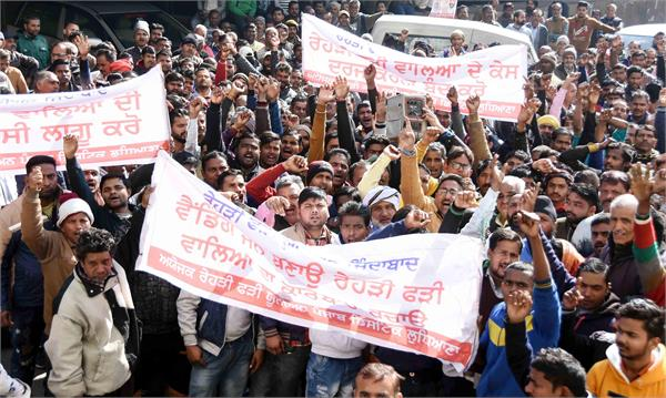 street vendors demonstrated their anger municipal corporation office