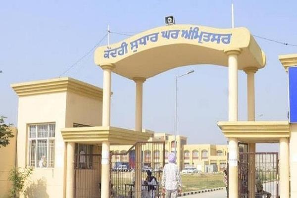 3 inmates attacked a soldier posted in jail security