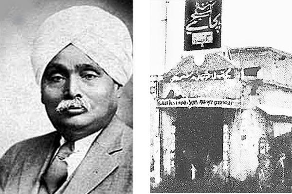 lala lajpat rai s distribution in establishment of punjab national bank