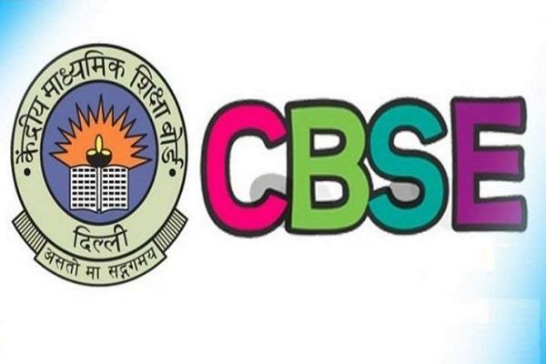 cic orders cbse provide investigation report schools to applicant in 15 days