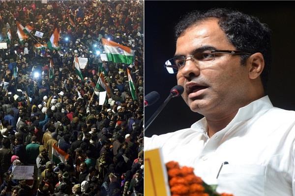 delhi assembly election caa bjp pravesh verma