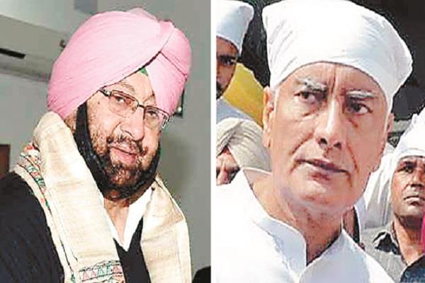 captain and jakhar statement on attack on nankana sahib