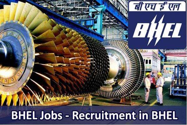 bhel recruitment for 260 trade apprentices posts