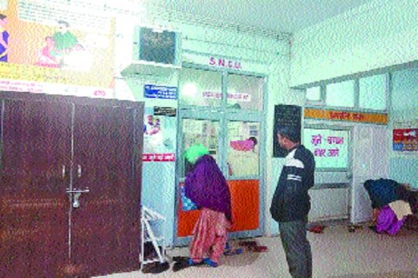 pcv one injection over in civilian hospitals parents upset