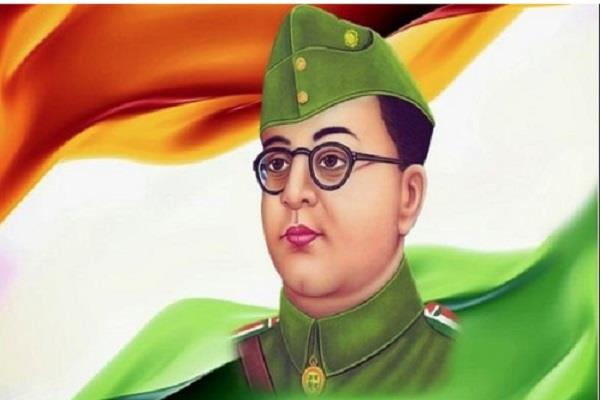 father had returned title since then special on subhash chandra bose