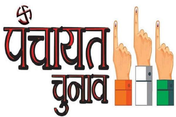 notice for reservation of three tier panchayat elections panchayat elections
