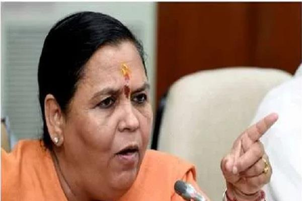 congress political party india benefit pakistan uma bharti