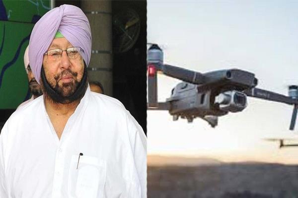 chief minister insisted on installing equipment on border