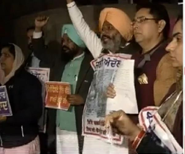 punjab assembly session akali and aap walkout