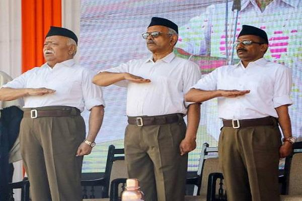 rss executive meeting in indore today