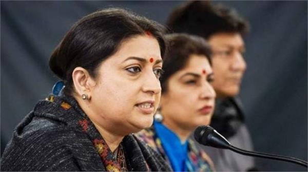 smriti s strong attack said why was the congress silent on how many