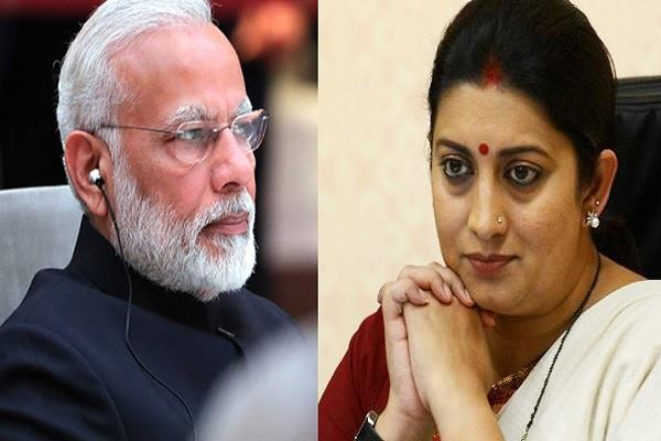 36 ministers central government to visit jammu and kashmir