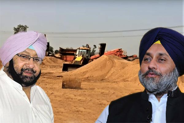 first the akalis now the mine mafia is under congress s patronage
