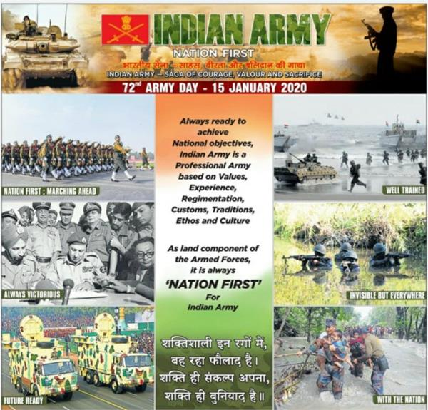 january 15 is celebrated as army day