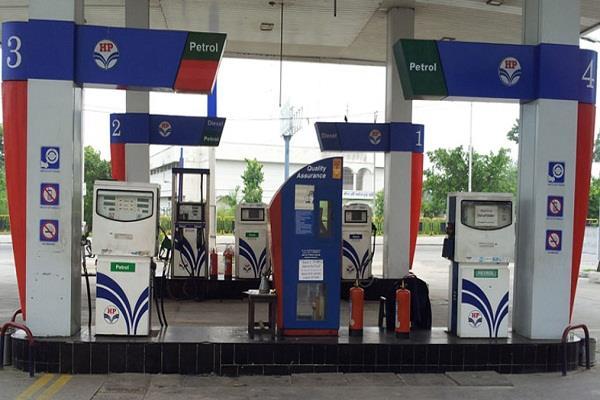 petrol diesel can be expensive