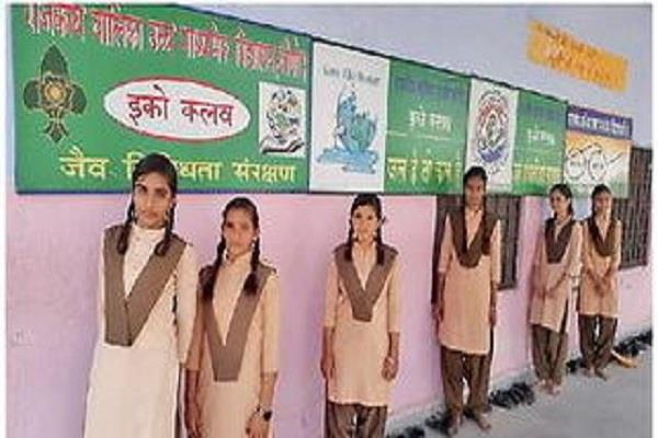 eco club to be set up in government schools environment