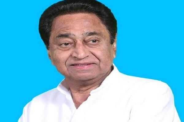 kamal nath government may increase da by 5 of government employees