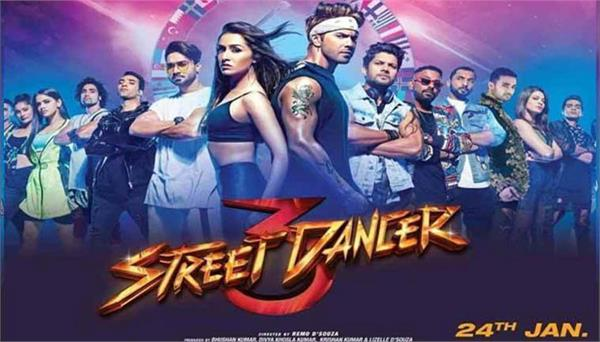 street dancer 3d movie review in hindi