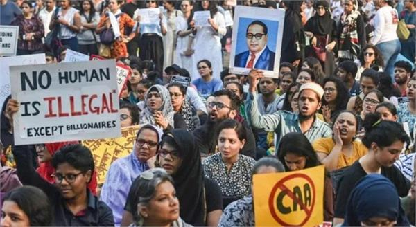dubai job seeker from kerala told to join shaheen bagh caa protest