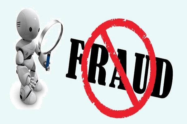 fake fraud center busted many tools recovered
