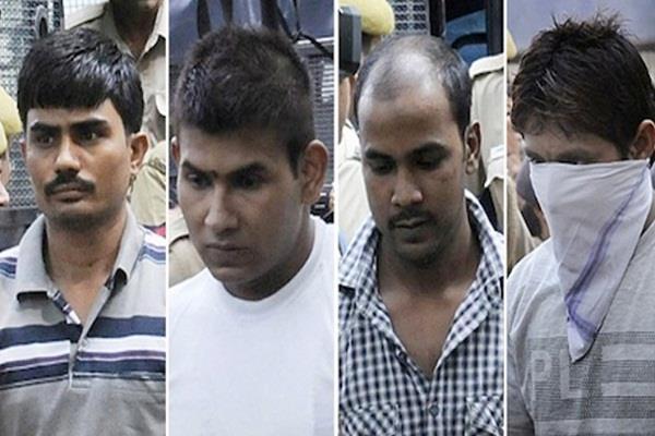 delhi patiala house court nirbhaya pawan gupta