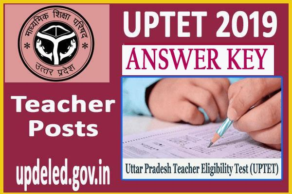 uptet 2020 answer key released