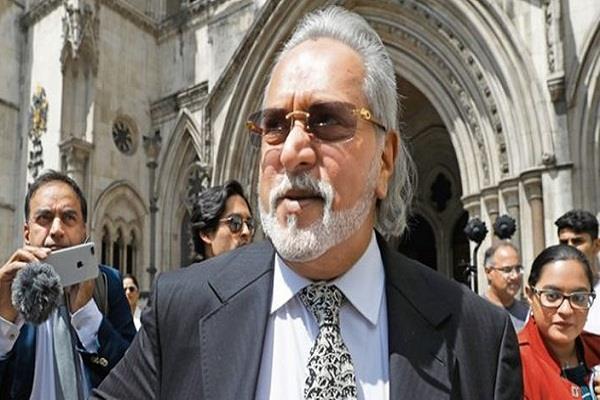 supreme court rebuked vijay mallya