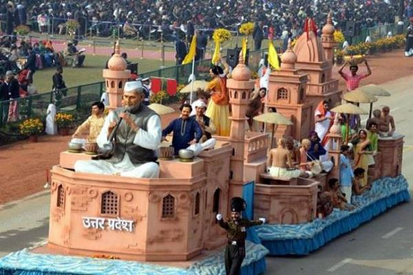 up tableaux showed sufiana mood in rajpath parade ganga jamuni tehzeeb
