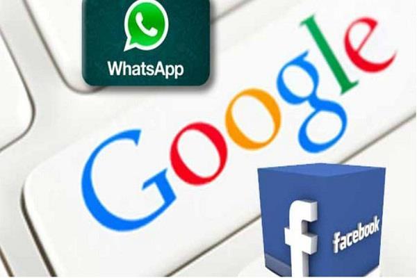 jnu violence delhi hc notice to facebook whatsapp google