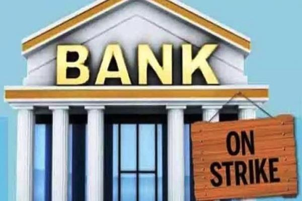 bank employees will be on strike these days in jan feb and march