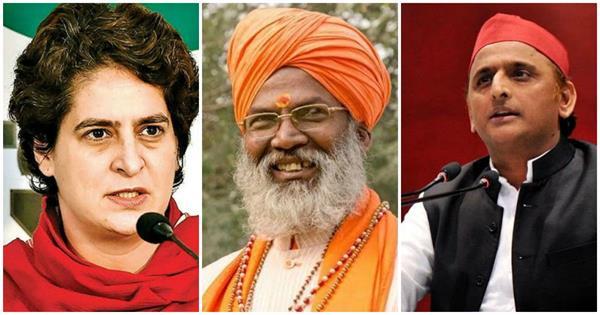 sakshi maharaj has clearly targeted akhilesh priyanka