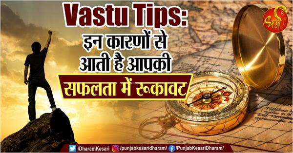 vastu tips for home temple