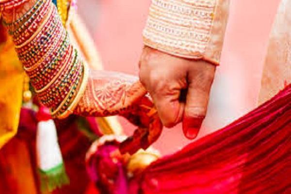 kamal nath government is reduce the money of virgo zodiac scheme