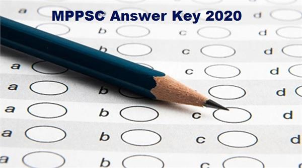 mppsc answer key 2020 released at mppsc nic in