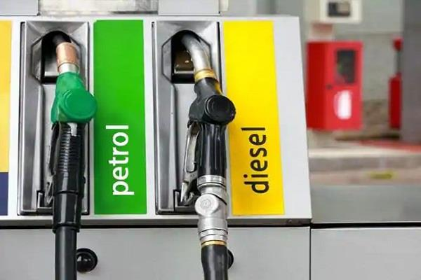 prices of petrol and diesel are continuously decreasing