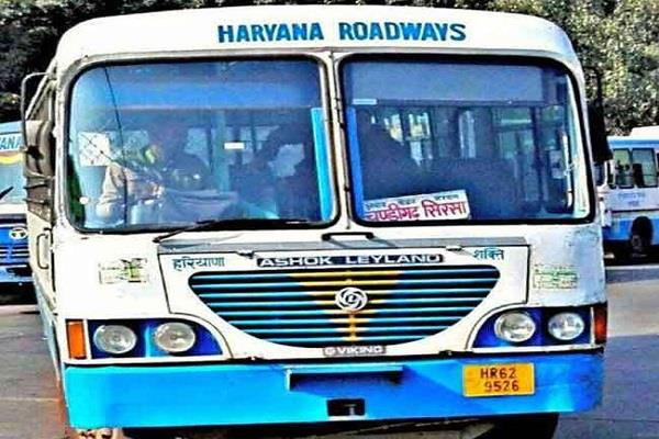 new roadway bus services given to people in the new year