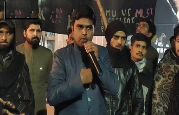 controversial statement of former amu student union president