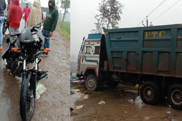 one died in tipper and bike collision