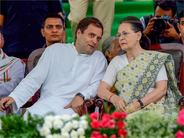 newly elected mla of jharkhand congress met with sonia and rahul
