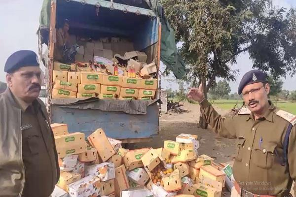 smuggling of liquor was happening under the cover of oranges police busted