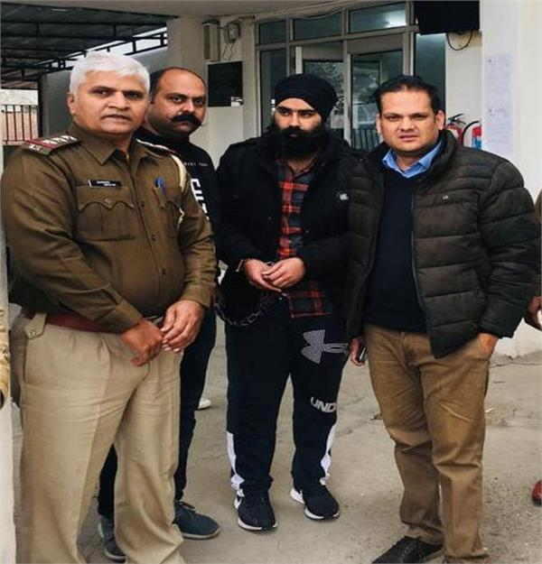 dilpreet baba presented in court